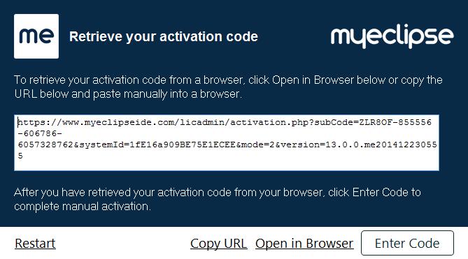 activation_code