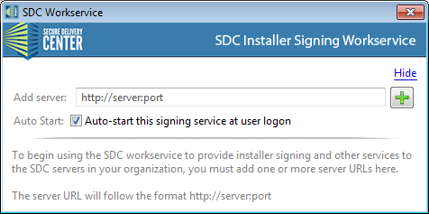signing_agent_setting_server
